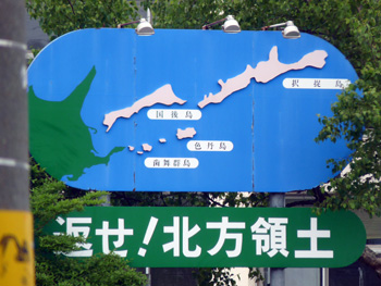 北海道40