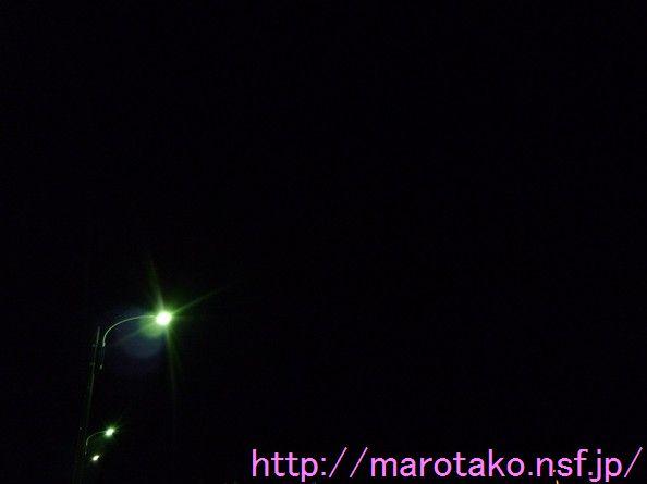 20130926205706.jpg