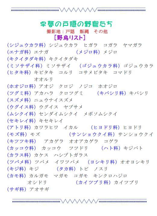 20130803-2 DVD