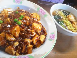 マーボー丼とミニラーメンセット