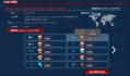 ジャパンカップ結果3
