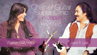 warren guitar clinic