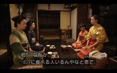 kazue-sann 2