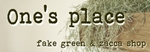 Ones-place-banner.jpg
