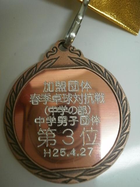 P3140110.jpg