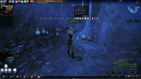 2013_07_13_0001.jpg