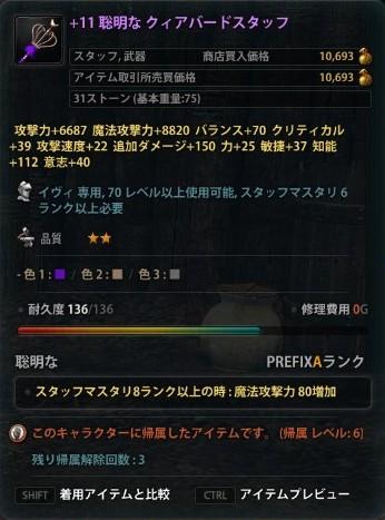2013_07_14_0001.jpg