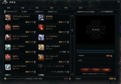 2013_09_11_0000.jpg