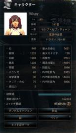 2013_09_11_0001.jpg