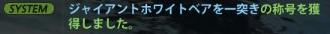 2013_09_19_0000.jpg