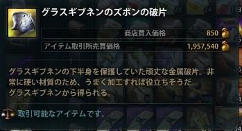 2013_09_21_0000.jpg