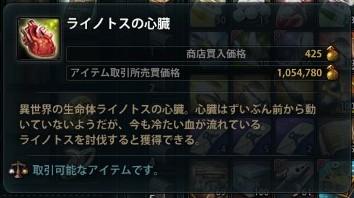 2013_10_08_0000.jpg