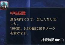 2013_10_19_0001.jpg