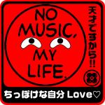 no,music my,life