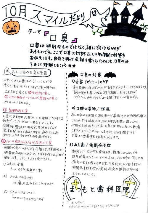 img041_convert_20131009105540.jpg