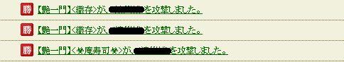 オゾン3・寿司