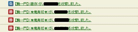 オゾン4・寿司ソロ