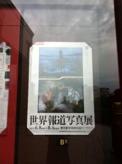 蜀咏悄+(5)_convert_20130628001319