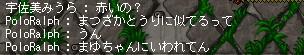 2013y10m16d_221538863.jpg