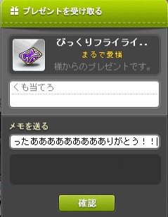2013y11m04d_002033978.jpg