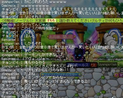 2013y11m04d_152731590.jpg