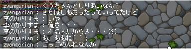 2013y11m06d_213003810.jpg