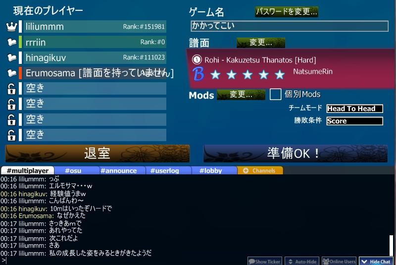 2013y11m21d_001740111.jpg