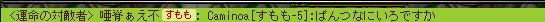 2013y11m23d_222224014.jpg