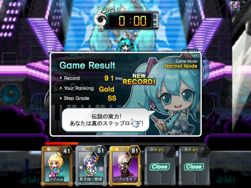 Maple140918_204317.jpg