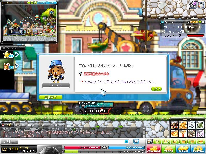 Maple140924_002402.jpg
