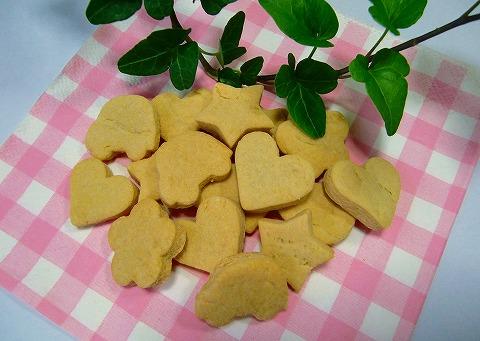 かぼちゃクッキー 13.10.7