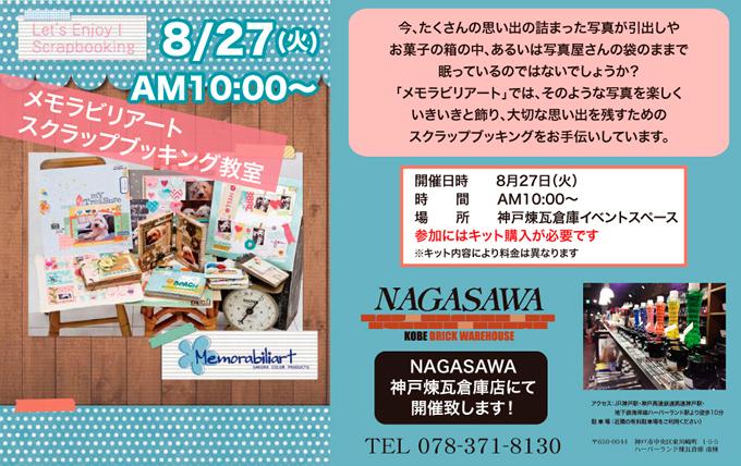 event_05.jpg