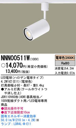 nnn00511w.jpg