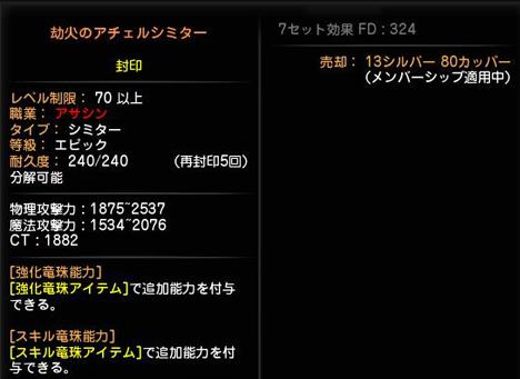 DN-2014-09-18-02-41-59-Thu.jpg