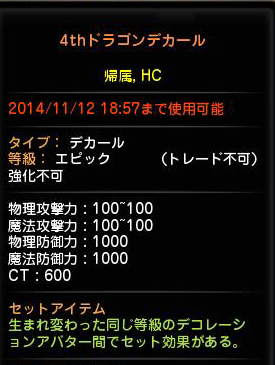 DN-2014-10-13-18-57-11-Mon.jpg
