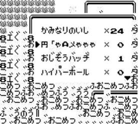 komikomi2.png