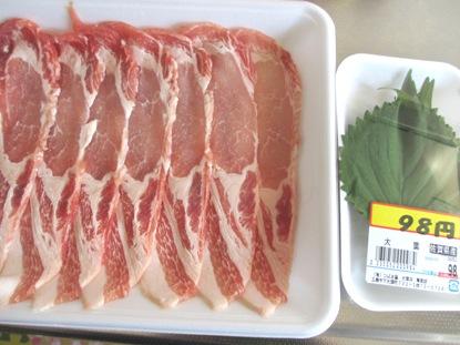 豚ロースのグルグル巻き焼き (2)