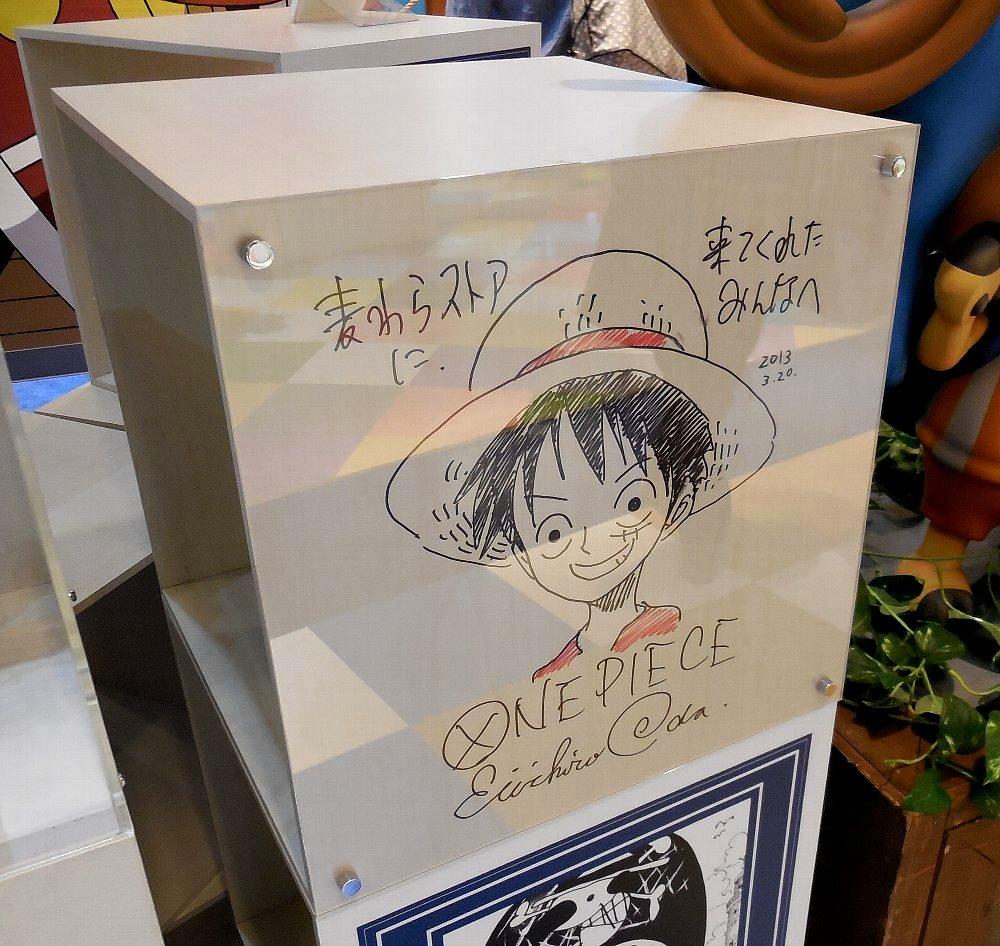 渋谷麦わらストアに尾田さんが来店したときのサイン