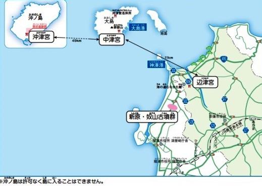 沖ノ島 地図