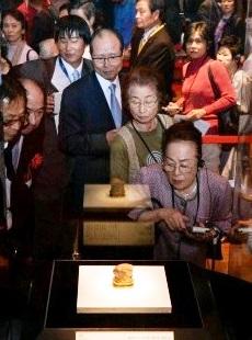 「台北國立故宮博物院」内覧会で 王貞治会長