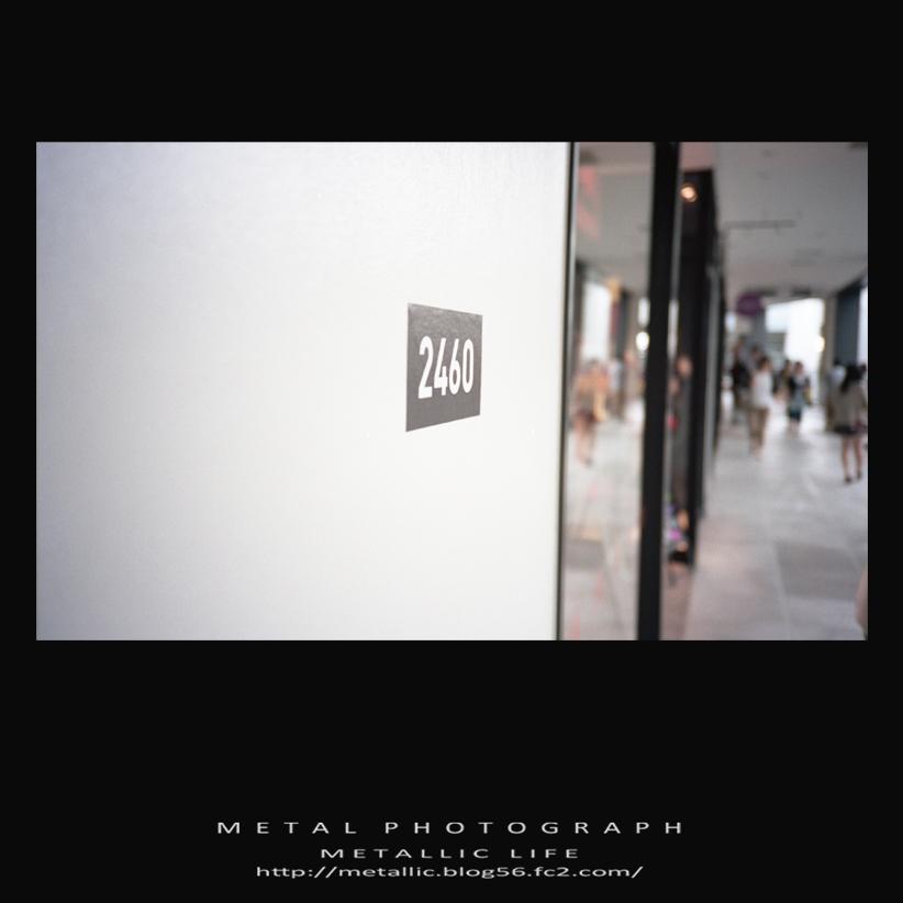 mlxa20131027-2-3