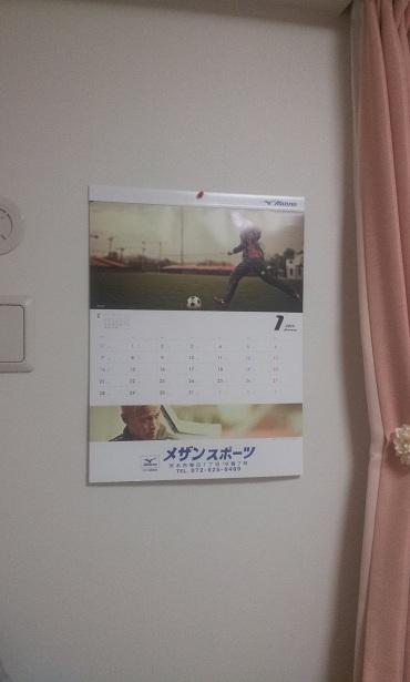 20130427_212131.jpg