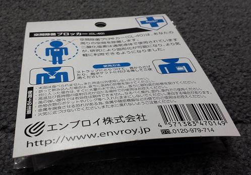 20131023_124604.jpg