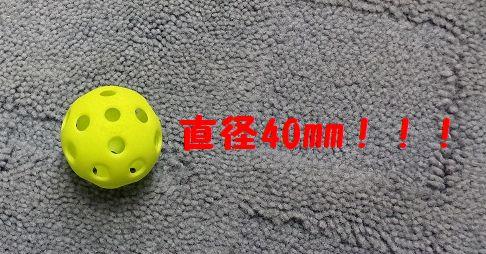 20131102_142143.jpg