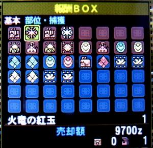 MH4H028a.jpg