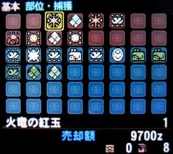 MH4H032b.jpg