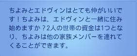 20130724_02.jpg