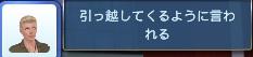 20130724_03.jpg