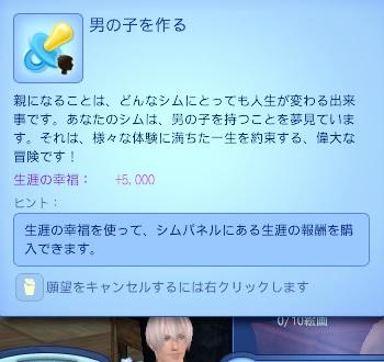 20130727_02.jpg