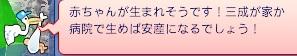 20130727_03.jpg
